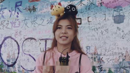 【纪录片】2019仙境传说RO主题音乐会亚洲巡演全记录|1080P中英双语