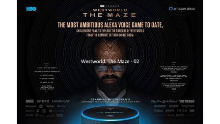 Westworld The Maze 02