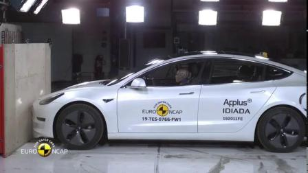 欧洲NCAP:我们撞了特斯拉Model 3,这车坚不可摧-啊车视频