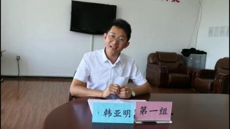 长春市双阳区2019年后备干部培训班一组汇报宣传片
