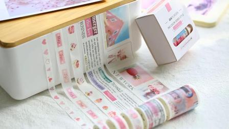 和纸手账胶带文艺简约小清新diy工具素材套装韩国手账胶带复古风人物ins装饰贴纸少女心可爱卡通基础礼盒分装
