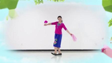 就爱胶州秧歌课堂四《沂蒙颂》孔雪老师原创秧歌舞_高清