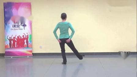 就爱广场舞课堂 古典舞 七 步伐动作训练_标清