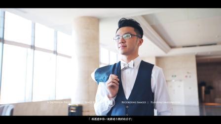 [耀视觉作品]2019.06.01 Ray+Mia 婚礼集锦 | 凡西婚礼 | 喜来登酒店