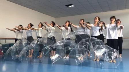 《大雨哗哗》中国舞蹈家协会《宝宝宝亲子生活律动》