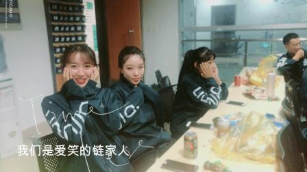 上海链家新人入职训第六期结业视频