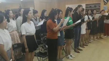 女声合唱《匆匆那年》陈一新编曲,孟浩指挥,遵义SUMMER室内合唱团演唱,20190704