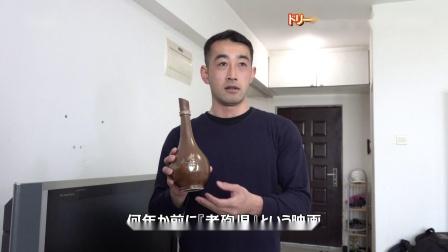 """【北京表情】""""功夫""""不负有心人~日本演员・美浓轮泰史~生活篇"""
