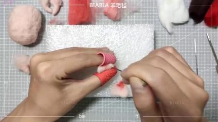BIABIA羊毛毡戳戳乐手工DIY玩偶-天使小猪制作视频教程