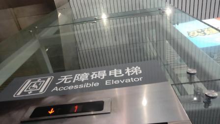 长沙南站电梯(1-2)