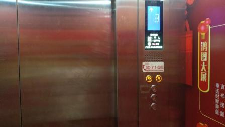 海鲜酒家电梯间