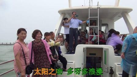 中青国旅凤舞九天【日照-黄岛-青岛三日游】
