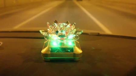 太阳能水晶莲花汽车香水座式车内饰品摆件车用车载男女小车装饰品