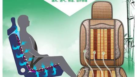 夏季竹片汽车坐垫单个清凉座垫面包车货车单张坐椅垫夏天木珠凉垫