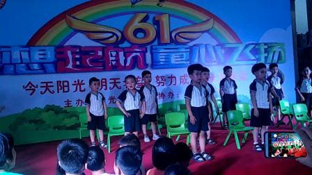 幼儿园六一演出