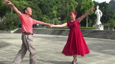 长虹与朝望夕阳在宜州《交谊舞平四》