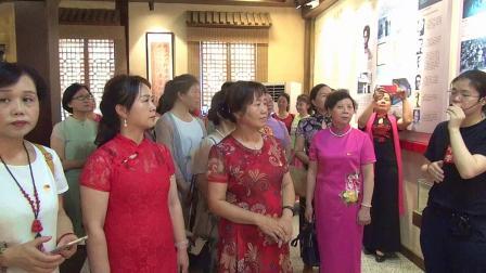 益阳市旗袍文化协会中共党支部主题党日活动
