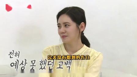 同床異夢看秋瓷炫求婚于曉光的視頻韓國女主持哭成淚人