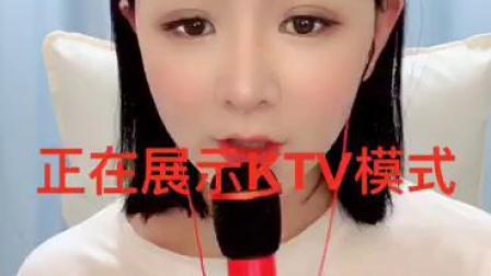天韵P600声卡搭配天韵E100麦克风 效果演示-海诗音频音效网