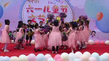 新都区金龙幼儿园2019年6.1文艺汇演第一集