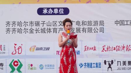 齐齐哈尔市碾子山区社区教育学院庆祝建党98周年文艺汇演