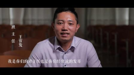 贵州大学科技学院2016级空乘1班毕业视频