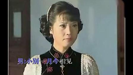 沪剧-遗恨-夫妻会(伴奏)