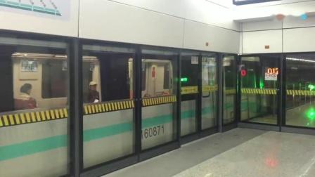 上海地铁16号线抹茶蛋糕出站(2)