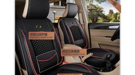 长安欧尚A800 X70ACX70a600欧诺7座坐套专用七座四季全包汽车座套