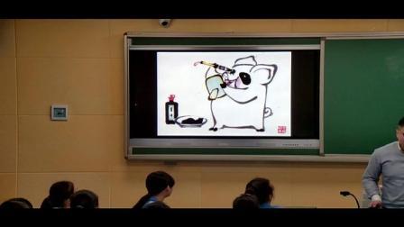 人美版七年级美术上册8. 漫画-李老师优质课视频(配课件教案)