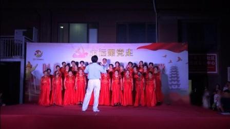 """爱剪辑-时代先锋秀美于家""""庆七一文艺汇演""""大合唱映山红 没有共产党就没有新中国"""