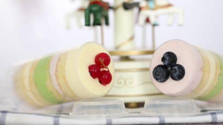 推推乐蛋糕推筒10只装 创意彩虹蛋糕推进器透明push cake烘焙工具