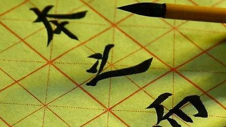 天天练毛边纸米字格宣纸书法专用纸毛笔字纸初学者练习纸加厚手工竹浆元书纸半生半熟宣纸包邮28格9cm带格
