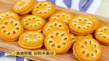 万士发果然菓乐果香果酱早餐夹心饼干小包装休闲零食整箱包邮