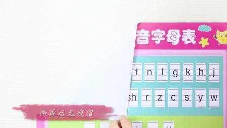 26个英文字母英语表汉语拼音表教室墙贴挂图启蒙早教中心墙面装饰