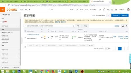 (小白教程)在阿里云购买扩容系统磁盘,服务器宝塔后台看却没有显示扩容
