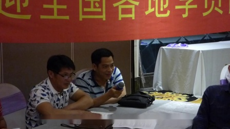 张贤顺:张氏阳宅风水实战真技培训班第一期学员感想之三
