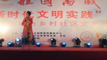 刘玉凤老师吕剧片段《李二嫂改嫁》