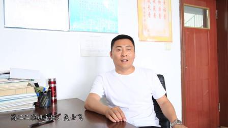 突泉县职业学校—汽修篇
