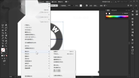 张老师Illustrator教程-ai从入门到精通-A02-宝马车标