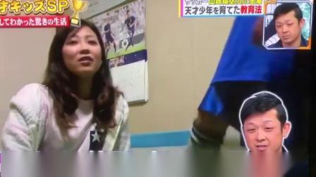 日本天才足球少年