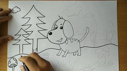 儿童画小黄狗教程。