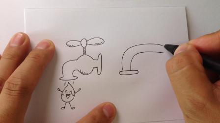 可爱简笔画.水龙头的画法