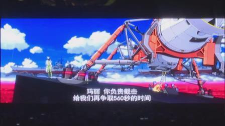 2020年新世纪福音战士 EVA新剧场版 终 前十分钟首映!