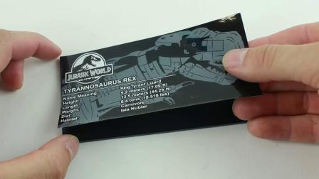 LEGO JURASSIC WORLD 75936 Jurassic Park- T.rex Rampage