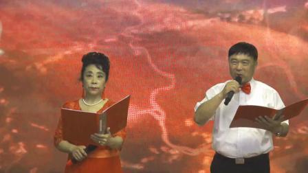 朗诵:信念永恒  演奏者自由城俱乐部 刘振红 刘永孔
