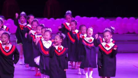 2019年培蕾幼儿园毕业典礼