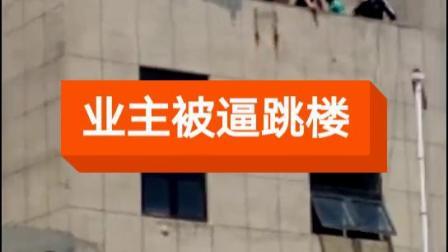 济宁华任尚府烂尾六年