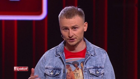 Comedy Club.S15E09.WEB-DL.1080.25Kuzmich