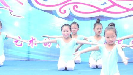 雅姿舞蹈胜利学员表演《基本功》展示梦想的力量